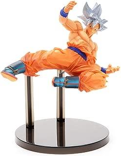 Banpresto Dragonball Super Son Gokou FES!! Vol.8 (A: Ultra Instinct Ct) Toy, Orange
