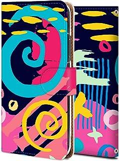 HUAWEI nova lite 2 手帳 ケース 704HW 保護 simフリー兼用 カバー FIG-L21 専用 耐衝撃 カメラ穴 スタンド機能 高級 PUレザー ファーウェイ ノヴァ ライト2 カラフルな模様-03 ファッション アニメ ...