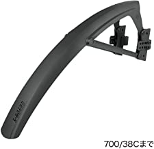 SKS S-Board Front Road Bicycle Fender