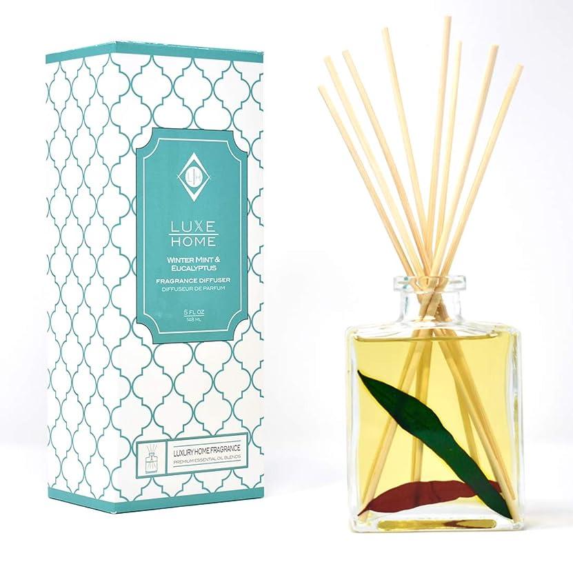 初期の第二煙Luxe Home 冬用ミント&ユーカリリード ディフューザーオイル フレッシュホリデーの香り