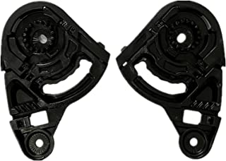 KESOTO Conjunto de placa de engrenagem para capacete de motocicleta/protetor de catraca, base de engrenagem de viseira prá...