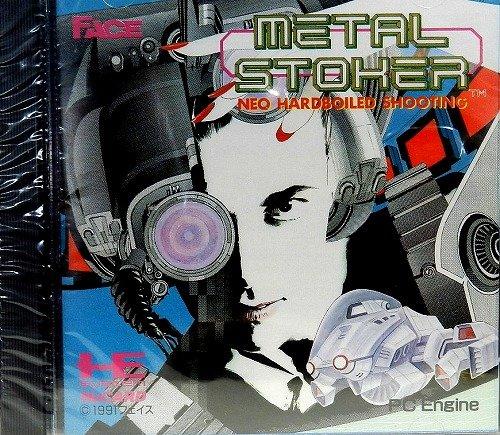 メタルストーカー 【PCエンジン】