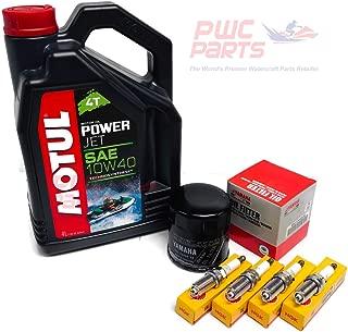 YAMAHA MOTUL 1.8L HO SHO Oil Change Kit w/Filter FX-HO VXR VXS FZ-SHO FZR FZS 69J-13440-03-00 NGK Spark Plugs LFR6A Maintenance Kit