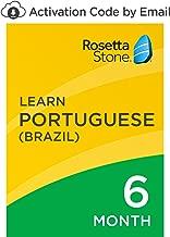 rosetta stone brazilian portuguese