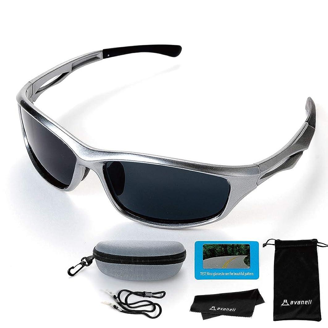 半ば発見スツール[avaneli] サングラス 偏光 メンズ 偏光レンズ スポーツサングラス【超軽量スポーツアウトドア&ファッション眼鏡】