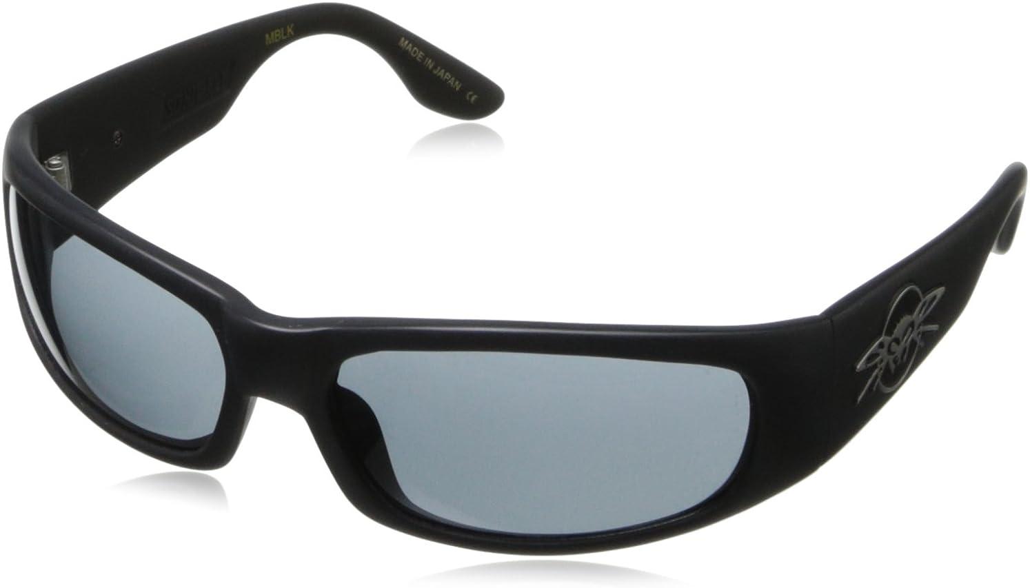 Black Omaha Mall Flys Save money Sonic Fly Wrap Sunglasses