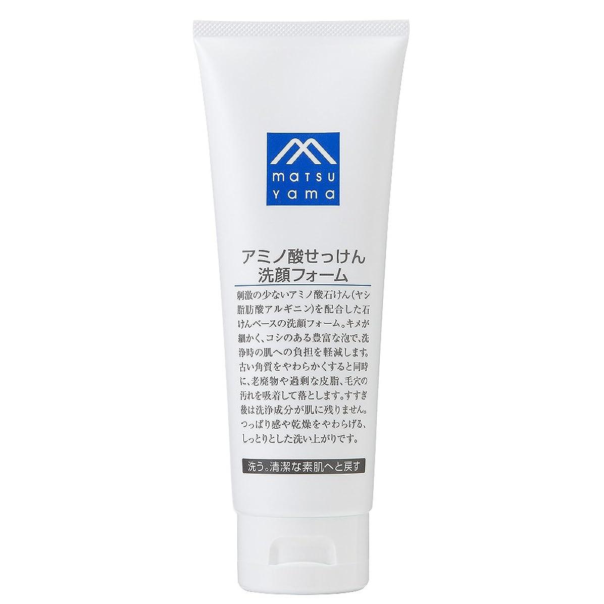 そこから贈り物マーティンルーサーキングジュニアM-mark アミノ酸せっけん洗顔フォーム