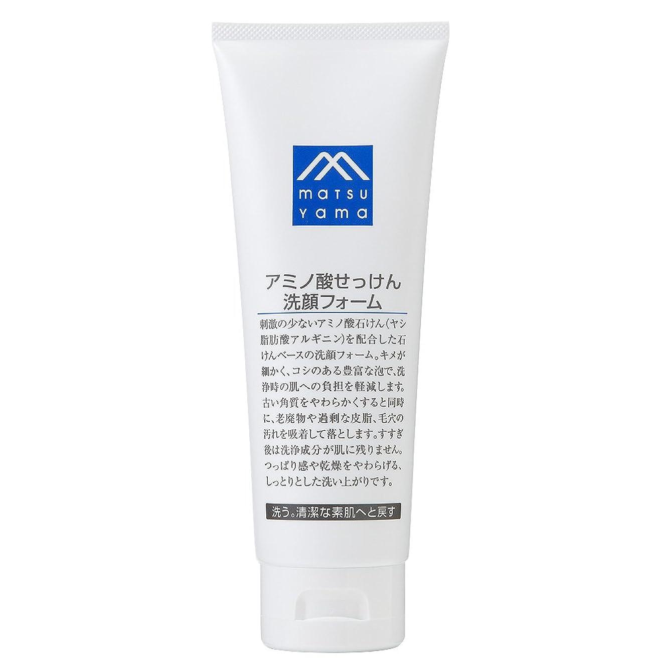 バレーボール骨折象M-mark アミノ酸せっけん洗顔フォーム