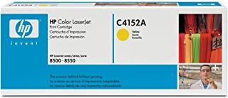 Replacement Yellow Toner for HP C4152A, Color Laserjet 8500 / 8500N / 8550MFP / 8500D / 8550 / 8550N / 8500DN / 8550GN