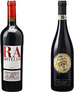 [ 2本 まとめ買い ワイン 飲み比べ ] 2014年 ラミテッロ ロッソ (ディ マーヨ ノランテ) 750ml と 2011年 ガッティナーラ ガリツィア (イル キオッソ) 750ml ワインセット