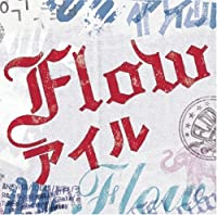 Airu by Flow (2008-03-19)