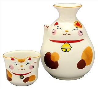 [祐馬工芸] 招き猫酒器セット 薬師の開運招き猫 徳利 7.5×11cm 300cc、ぐい飲み 5.5×4.5cm 50cc 日本製 陶器