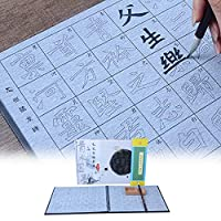添今堂 書き換え可能 インクなし 中国語の書道 水書きブックセット 初心者/学生/大人用 魏碑 楷書 張猛龍碑