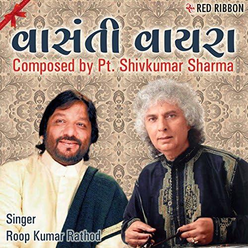 Roop Kumar Rathod & Pandit Shivkumar Sharma