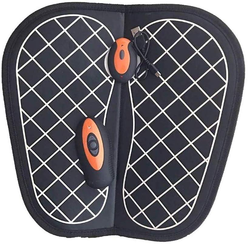 スリップパスポートやりすぎEMSフットマッサージャー、足底筋膜炎、神経障害、そして疲れた足のための電子筋肉足マッサージ促進血液循環筋肉の痛みを軽減 (Color : Orange)