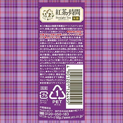 UCC紅茶の時間ストレートティー無糖ペットボトル930ml×12本