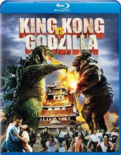 King Kong Vs Godzilla [Edizione: Stati Uniti]