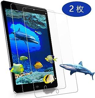 【2019強化版】iPad mini5/mini4 7.9 ガラスフィルム 超薄型 【日本製素材旭硝子製 】最高硬度9H /2.5Dラウンドエッジ加工/飛散防止/指紋防止/透過率99%/ 気泡ゼロ/貼付け簡単 【2枚セット】iPad mini5/mini4強化ガラス液晶保護フィルム(光沢タイプ)