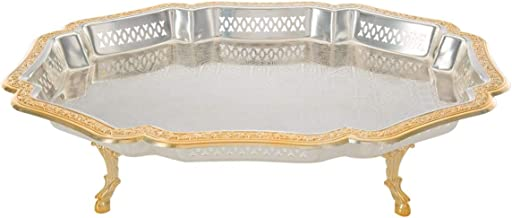 Almarjan 60cm Rectangular Metal Moroccan Tray With Stand - Silver & Gold,