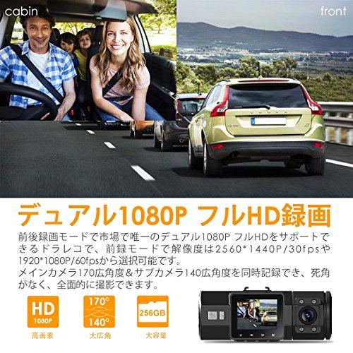 ドライブレコーダー前後カメラ1080P+1080PVANTRUEN2Pro車内+車外24時間駐車監視前後一体型2.5K&1440P赤外線暗視機能ドラレコ車内撮影HDR2カメラ防犯用SONY製センサー全国LED信号機対策フルHDドライブレコーダー1.5インチLCD170+140度広視野角GPS機能(別売)前後同時録画18ヶ月保証期間動体検知衝