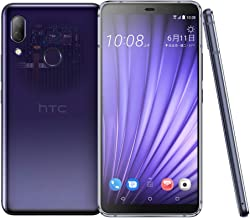 HTC U19e (2Q7A100) 6.0 inchs with 6GB RAM / 128GB Storage, (GSM ONLY, NO CDMA) Factory Unlocked International Version No-Warranty Cell Phone (Purple)