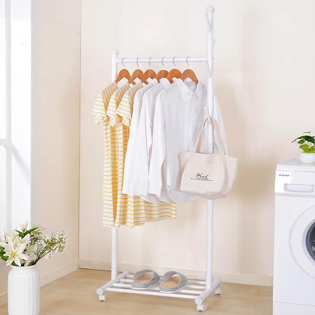 優れました居間発症RFJJAL サイドフックツリースタンド付きコートハンガーと靴服収納棚付き炭素鋼シングルレール衣服ラックジャケット、傘、服、帽子、スカーフ、そしてハンドバッグ (Color : White)