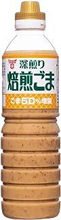 フンドーキン醤油 深煎り焙煎ごまドレッシング 580ml ×2本