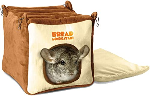 emours Cage pour Petit Animal avec Tapis de lit pour Chinchilla cochons d'Inde écureuils et Autres Animaux de Taille ...