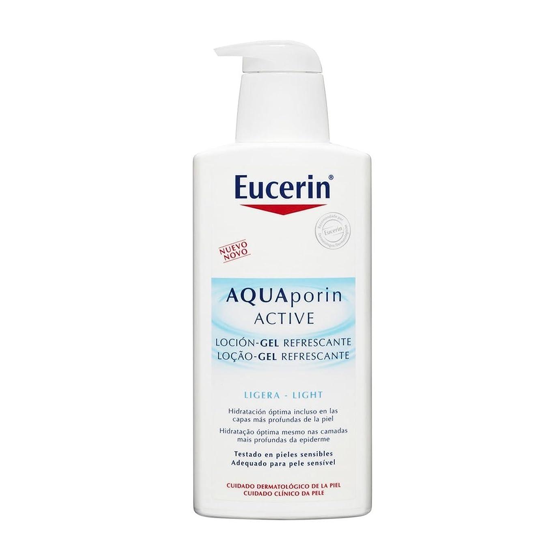 権利を与える寄り添うペーストEucerin Aquaporin Active Intense Body Balm 400ml [並行輸入品]