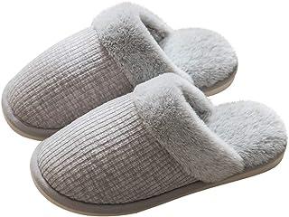 شباشب منزل للنساء من يوكسين، أحذية منزلية مضادة للانزلاق مريحة مصنوعة من القطن لغرف النوم في المنزل وفي الهواء الطلق