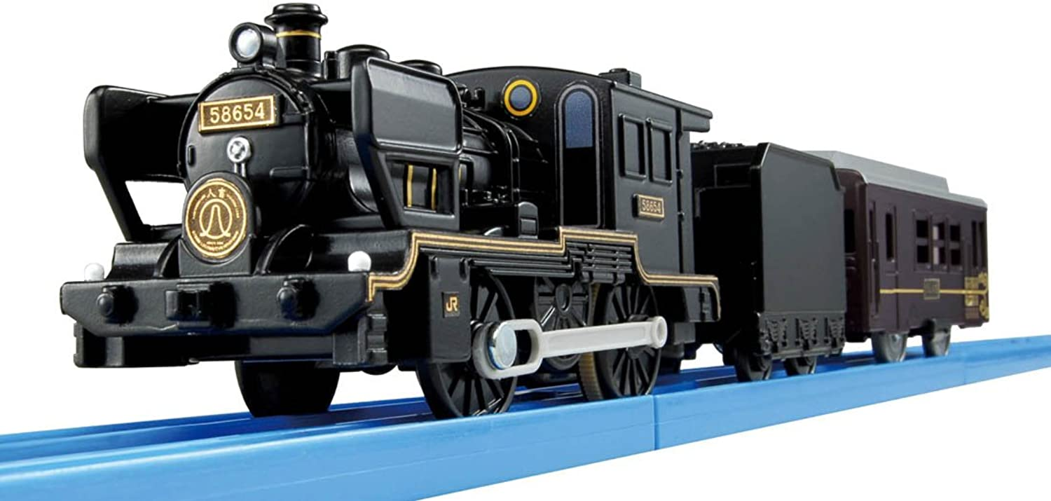 S-51 Series 8620 Steam Locomotive SL Hitoyoshi [Toy] (japan import)