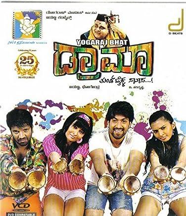Amazon in: Radhika Pandit: Movies & TV Shows