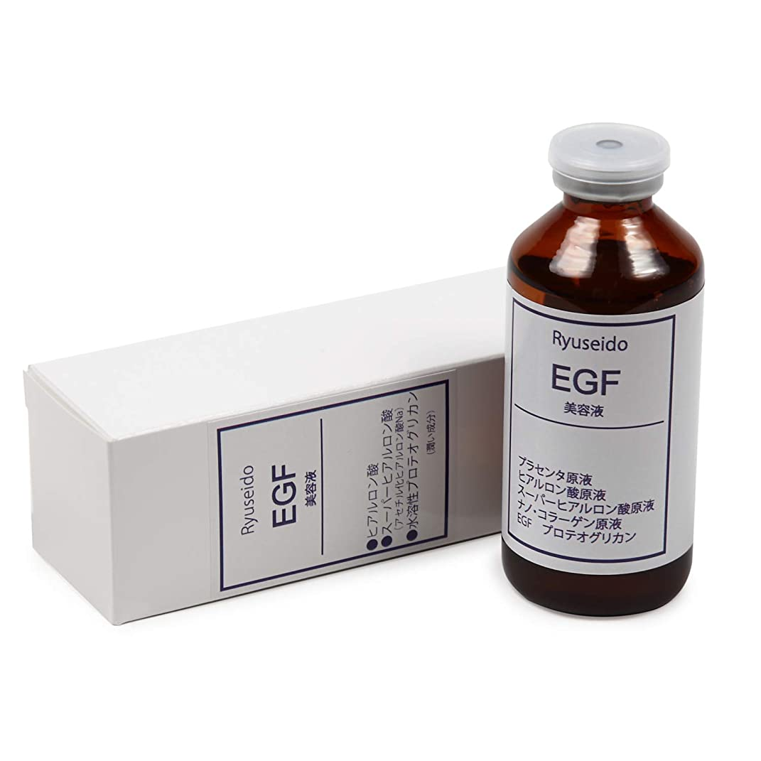 相互接続インスタンス実験10倍濃度EGFをプラセンタ?ナノコラーゲン?ヒアルロン酸原液に配合。毛穴レスできめ細かなクリアな肌に??生コラーゲン配合でキメ密度がさらにアップ。