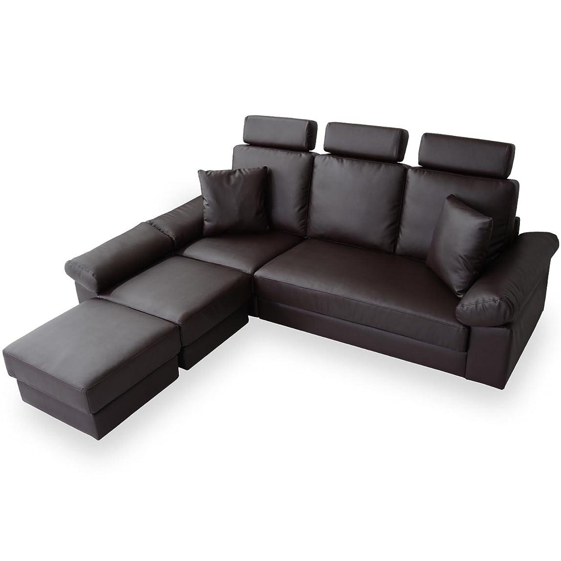 豊かにする不毛のブラジャーDORIS ソファー 3人掛け カウチ 幅200 ヘッドレスト レザー ブラウン フォルティス