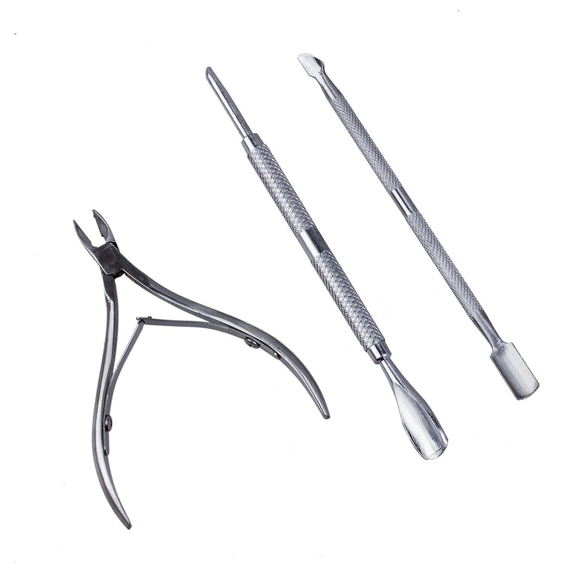 ベースカテナベースSODIAL(R) ポケットネイルキューティクルニッパーパックは、爪切りが含まれています、パック3