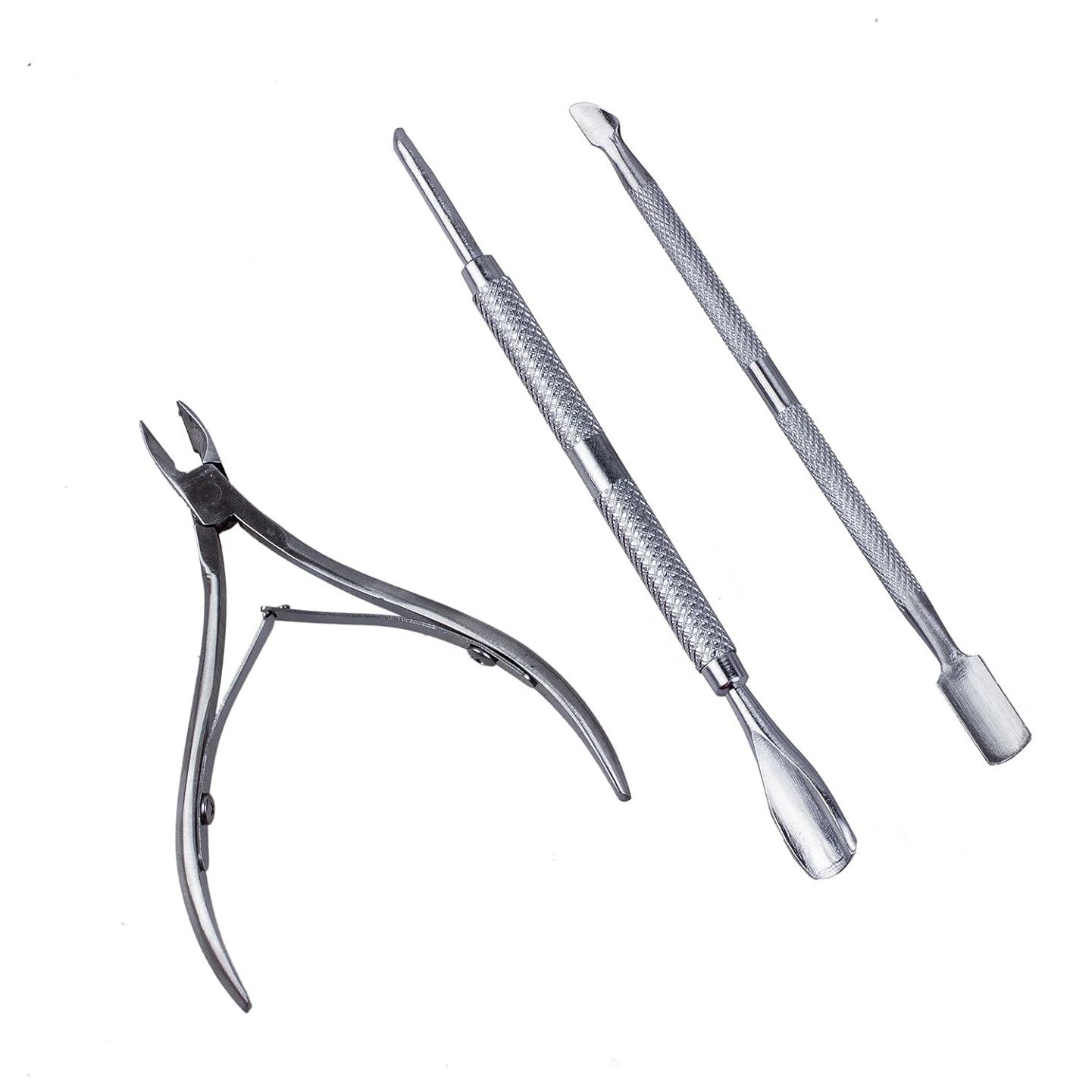 SODIAL(R) ポケットネイルキューティクルニッパーパックは、爪切りが含まれています、パック3