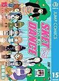 SKET DANCE モノクロ版 15 (ジャンプコミックスDIGITAL)