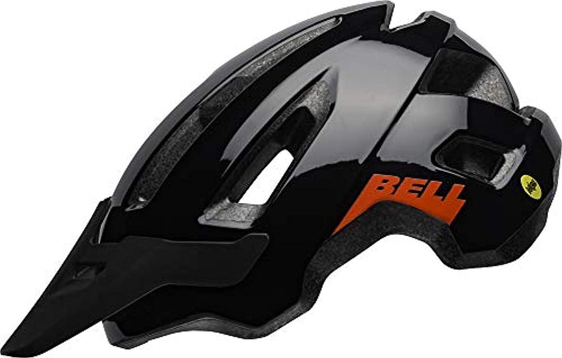Bell Nomad Helmet & Headband Bundle