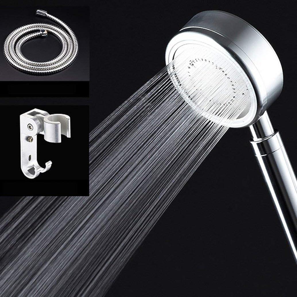 速記結婚した寝る実用的なハンドシャワー 浴室加圧ハンドシャワーシャワーヘッド加圧シャワーヘッド入浴する入浴シャワーヘッドセットスペースアルミ (Color : 4)