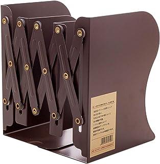Abimy Expanderbar bokhylla skrivbord bokstöd hållare, justerbar bokhylla för barn barn student bokförvaring organisatör