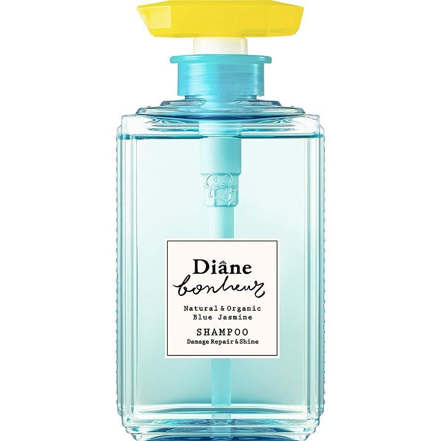 ふざけた肌寒い減るダイアン ボヌール シャンプー ブルージャスミンの香り ダメージリペア&シャイン 500ml