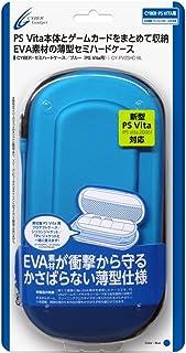 CYBER ・ セミハードケース ( PS Vita2000/1000 用) ブルー
