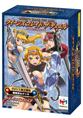 Tre sorelle Queens lama The Duel Pre-built Deck Vance casa (japan import)