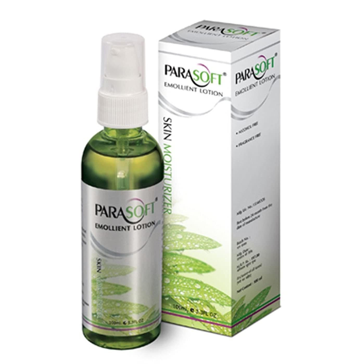 冷蔵庫精神的にシミュレートするParaffin Lotion Grapeseed, Jojoba, Aloevera, Avocado, Olive Oil Dry Skin 100ml