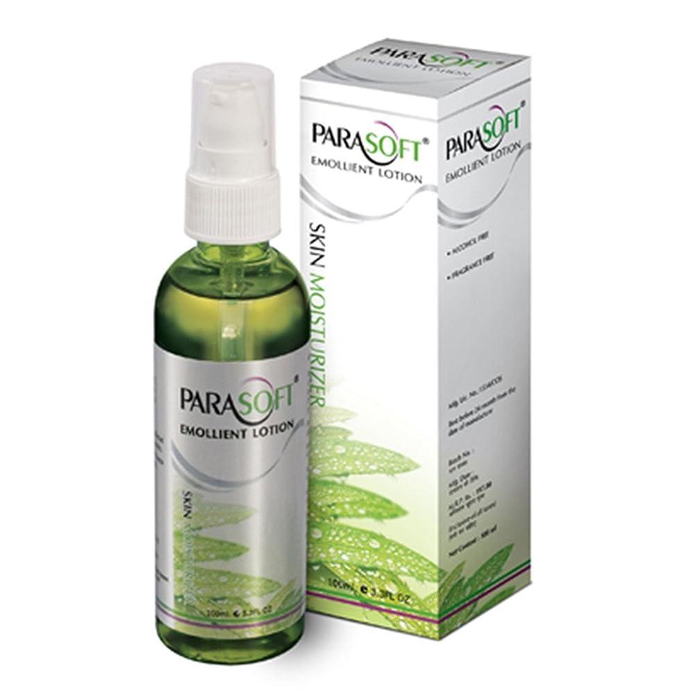 からで無秩序Paraffin Lotion Grapeseed, Jojoba, Aloevera, Avocado, Olive Oil Dry Skin 100ml