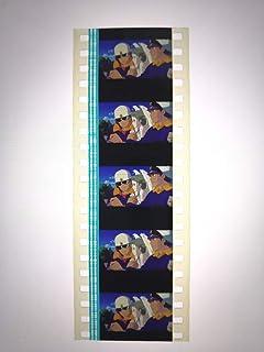 On your mark chage&aska DVD、映画シーンのフィルム フィルムセル ジブリ 非売品 A4