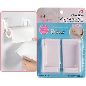 Etercycle 紙巻器 マグネットペーパーホルダー キッチンペーパー ホルダー キッチンペーパースタンド 樹脂製 ホワイト