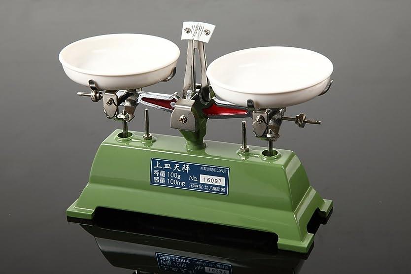 エンドウ卒業記念アルバムクランプYAWATA 上皿天秤 秤量100g 分銅セットなし U-100G