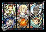 208 piece jigsaw puzzle Howl's Moving Castle Magic Castle news Art Crystal Jigsaw (18.2x25.7cm)