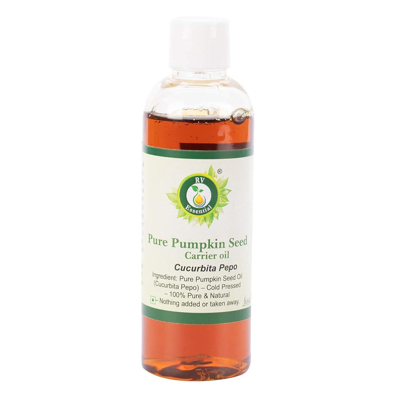 対象フルーツ野菜悲鳴ピュアパンプキンシードオイルキャリア100ml (3.38oz)- Cucurbita Pepo (100%ピュア&ナチュラルコールドPressed) Pure Pumpkin Seed Carrier Oil